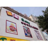 Buy cheap Brick Veneer Exterior 3D Wall Panels Washable Wall Art 3D Wall Tiles Wall from wholesalers