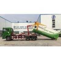 Buy cheap China made Garbage Container Hook Lift Truck for sale in 2016 from wholesalers