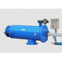 Buy cheap Bernoulli Filter For Ultra Clean White Water Filtration 30 - 6500 M³/H Flow Rate from wholesalers