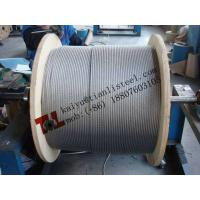 Buy cheap 7x37 Stainless Steel Rope 18mm STS 304 316 from wholesalers