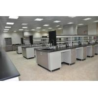 Buy cheap lab furniture uk| lab furniture uk supplier|lab furniturer uk from wholesalers