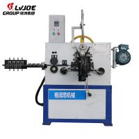 Buy cheap 2018 new New C Type Nail Making Machine For Upholstery JoB from wholesalers