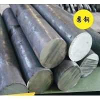 Buy cheap 45NiCrMoV16-6 Alloyed NiCrMoV steel from wholesalers