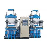 Buy cheap 2019 Hot Sale with CE certificate Rubber Molding Press Machine for Shoes one station two press for USA Market from wholesalers
