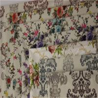 Buy cheap Shrink - Resistant Plain Beautiful Upholstery Fabric D Knitted from wholesalers