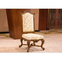 Buy cheap Upholstery Fabric Dining Room Chairs / Beige Wood Leg Hotel Restaurant Furniture from wholesalers