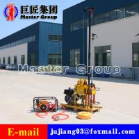 Buy cheap YQZ-30 hydraulic portable drilling rig /30 meters drilling rig water well for sale from wholesalers
