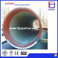 Buy cheap drinking water supply ductile iron pipe from wholesalers