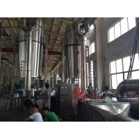 China Automatic Fluid Bed Granulation machine steam heating type 3 - 15 kg / h capacity on sale