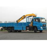 Buy cheap XCMG 12 Ton Articulated Boom Crane , Lorry-Mounted Crane with Good Quality from wholesalers