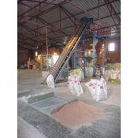 Buy cheap Auto production line for dry powder mixing from wholesalers