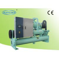 Buy cheap Chemical Industry Water Cooled Water Chiller Electric R22 Refrigerant from wholesalers