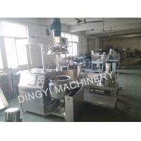 Tilting Hydraulic Lift Vacuum Mixer MachineHomogenizer Principle 220V/380V