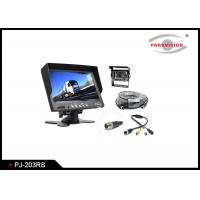Quality 3.2 Mega Pixel CMOS Rear View Parking Mirror With PAL / NTSC Automatically System for sale