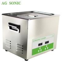 Buy cheap Digital Ultrasonic Cleaner for Bike Parts / Bike Chain / Motor Parts 28khz from wholesalers