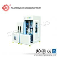 Buy cheap Plastic Bottle Blow Molding Machine , 12KW Pet Bottle Manufacturing Machine from wholesalers