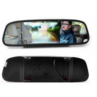 Buy cheap Touch Screen Rear View Mirror Camera Recorder With Starlight Night Vision from wholesalers