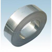 Buy cheap Bright SUS321 cold rolled steel coil with 1.0-3.0mm thickness and 200-1219mm width from wholesalers