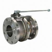 Buy cheap Floating Ball Valve with Full or Reduced Port from wholesalers