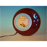Buy cheap magnetic levitating round photo frame from wholesalers
