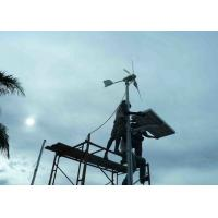 Buy cheap High Power Production House Mounted Wind Turbine 1000 Watt With Hydraulic Tower from wholesalers
