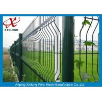 Buy cheap 200*50mm Welded Wire Mesh Fencing Panels , Galvanized Welded Wire Fence Panels from wholesalers