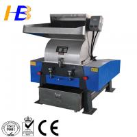 Buy cheap Claw Type Blade Plastic Crusher Machine , High Output Plastic Waste Recycling Machine from wholesalers