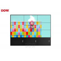 Buy cheap Factory price ultra narrow bezel 55 inch LCD video wall with 3x3 video wall from wholesalers
