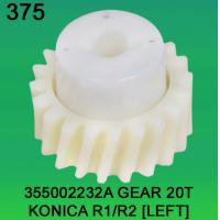 Buy cheap 355002232A / 3550 02232A GEAR TEETH-20 (LEFT) FOR KONICA R1,R2 minilab from wholesalers