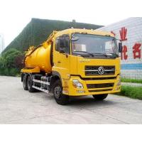 Buy cheap CLWHYG5250GCL Wing spin liquid handling car wells0086-18672730321 from wholesalers