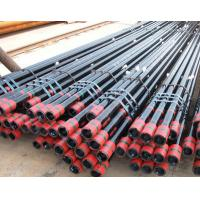 Buy cheap API 5CT Casing Tube from wholesalers