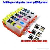 Buy cheap Refillable ink cartridge with auto reset chip for the latest canon printer from wholesalers