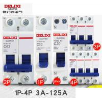 Buy cheap Delixi HDBE Miniature Industrial Circuit Breaker 1~63A 80~125A 1P 2P 3P 4P AC230/400V from wholesalers