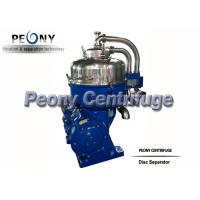Buy cheap Disc Bowl Automatic Disc Stack Centrifuges for Starch Concentration from wholesalers