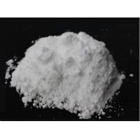 Buy cheap Diantimony tris(ethylene glycolate) catalyst from wholesalers
