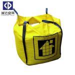 Buy cheap Flat Bottom Garden Waste Skip Bags /4 Panels Jumbo Skip Bags Full Open from wholesalers