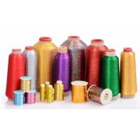 Buy cheap Polyester Metallic Yarn thread from wholesalers