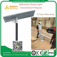 Buy cheap Government Projects Waterproof Solar LED Street Light 80W Price from wholesalers