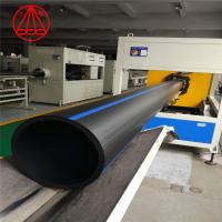 Buy cheap SDR26  HDPE Water Supply Pipe Environmentally Friendly Non Polluting from wholesalers