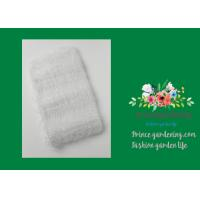 Buy cheap Outdoor Garden Mesh Netting , Invisible Mesh Shade Netting For Plants from wholesalers