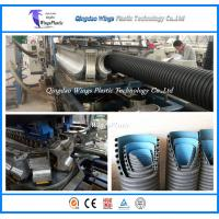 Buy cheap HDPE Double Wall Corrugated Pipe Extruder Machine / DWC Drainage Pipe Production Line from wholesalers