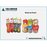 Buy cheap Jelly | Fruit Jam | Chocolate Bar Automatic Filling and Capping Machine For doy-pack from wholesalers