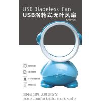 Blue color Portable 5 Inch Turbo Bladeless Electric Fan for Children