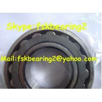 Buy cheap  Double Row Paper Making Bearing 22209 E 45mm x 85mm x 23mm from wholesalers