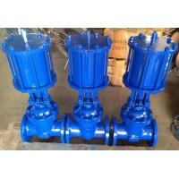 Buy cheap Pneumatic Actuator Gate Valve By Bolted Bonnet Use For Oil And Gas Etc., from wholesalers