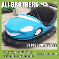 Buy cheap outdoor kiiddie adult rides bumper car ground grid bumper car cheap price hot sell new from wholesalers