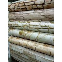 Buy cheap 3D Brick wallpaper high quality wallpaper designs for home decoration from wholesalers