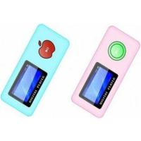 Buy cheap 1.4inch LCM Display Rechargeable Flash USB Mp3 Player with Microsd Card Slot BT-P171 from wholesalers