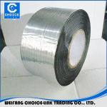 Buy cheap self adhesive Bitumen Pipe sealing tape from wholesalers