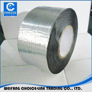 China self adhesive Bitumen Pipe sealing tape on sale